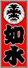 Wido De Marval's Company logo