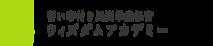 Wisdom After School / After Kindergarden's Company logo