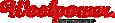 Woolpower International Logo