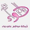 World Eve's Company logo