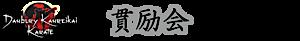 World Kanreikai Karate's Company logo
