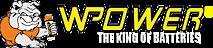 Wpower's Company logo