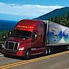Xf Logistics's Company logo