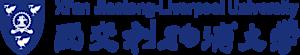 Xi'an Jiaotong-liverpool University's Company logo