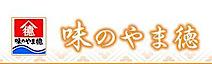 Yamatoku Hiratsuka Marine Products's Company logo