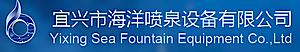 Yixing Sea Fountain Equipment's Company logo