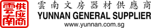 Yunnan General Suppliers's Company logo
