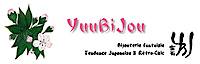 Yuubijou's Company logo