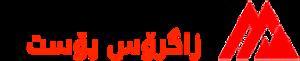Zagros Post's Company logo